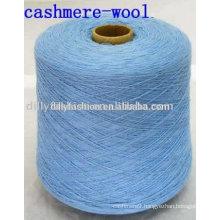 super quality knitting yarn wholesale cashmere yarn