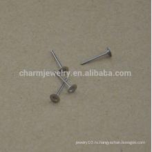 BXG030 Нержавеющая сталь 4 мм плоская подушка для подушки Finding Plus Никель Свободные находки для ювелирных изделий