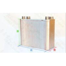 Liquid to Liquid 304/316 Brazed Plate Type Heat Exchanger