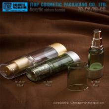 Хот продажи завода точек один слой жесткий пластиковый стабильное качество цвета настраиваемые овальный ясно Безвоздушная Бутылка