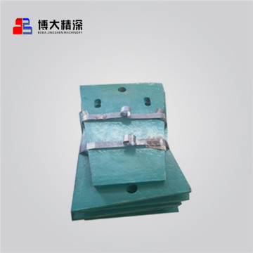 JAW CRUSHER SIDE PLATES CHEEK PLATES