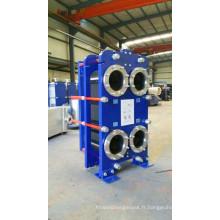 Échangeur de chaleur à plaques en titane Swep Uxp-200 pour eau de mer