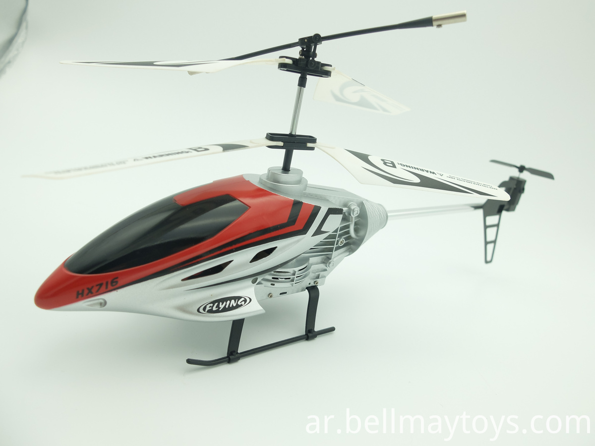 RC Helicopters With Flash Lights