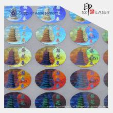 2014 Hologramm A4 Größe Aufkleber Papier Preis