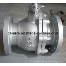 Литой углеродистый стальной WCB плавающий тип фланцевый концевой шаровой клапан
