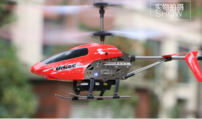 RC Mini helicopter