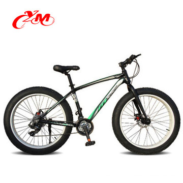 Nouveau Modèle Vélo de Neige / Trendy Fatbike / Haute qualité Carbone Fat Vélo cadre / 26 Pouce Fat Vélo vélo avec le meilleur prix