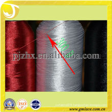 Polyester Yarn for Carpet and Curtain Tassel Made in China Sale Well in Alibabain 100% 300D,FDY