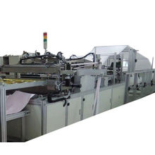 Fully-auto Nonwoven Air Filter Conditioning Pockets Making Machine