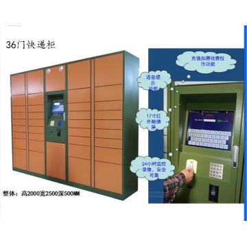 Intelligentes logistisches Paket-Lieferungs-Schließfach, elektronischer Schließfach