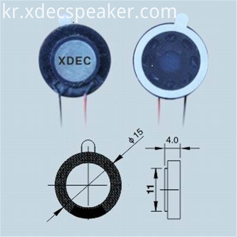 15mm 8ohm 0.5w mini speaker