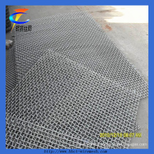 High Quality Crimped Wire Mesh Sheet