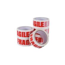 Ruban d'emballage de coffret cadeau prix de gros avec logo