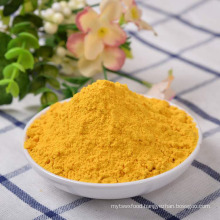 Natural Organic Bulk Dried Pumpkin Juice  Freeze-dried Pumpkin Powder