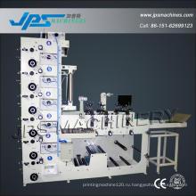 JPS480-6c-B 480-миллиметровая этикетка с шестицветными наклейками Флексографическая / флексографическая печать
