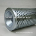 REPLACEMENT FOR FINN industrial oil filtration systems FC1092Q010BS, FC1092F010B