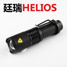 Puissante imperméable à l'eau Mini lampe à LED