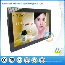 "Large design 18.5"" Digital Photo Frame with HD"