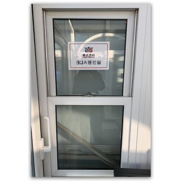 Single Hung UPVC Guillotine Fenster
