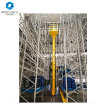Automated Pallet Storage and Retrieval System