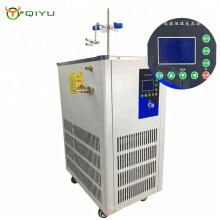 Low Temperature And Constant Temperature Reaction Circulating Water Bath