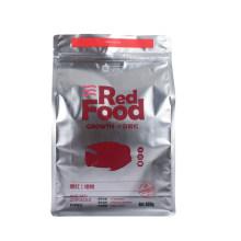 Biodegradable Health Food Plastic Packaging Pet Film Aluminum Foil Ziplock Plastic coffee Box Pouch