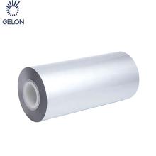 Lithium Ion Battery Material Aluminum Laminated Film Laminating Pouch Film Price