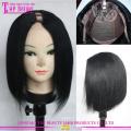 Высокое качество индийские Remy человеческих волос U часть Yaki Боб человеческих волос парик для чернокожих женщин