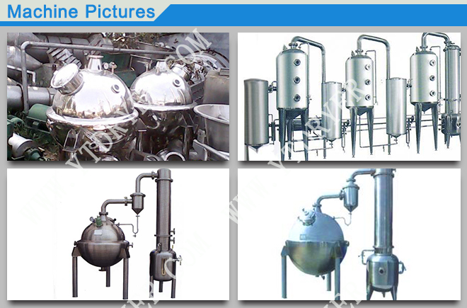 series of spherical concentrator