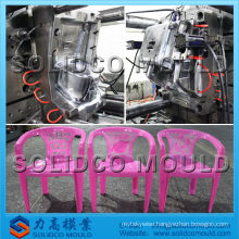 mould factory plastic small chiar mould for baby