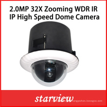 2.0MP 32X WDR IP Embedded Indoor Network PTZ Dome Camera