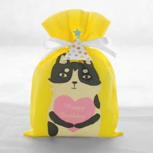 Bolsa de regalo con cordón de cumpleaños no tejida de la serie Cat amarilla