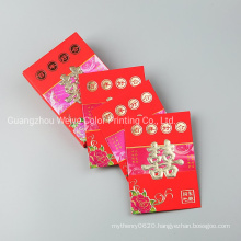 Wedding Gift Red Lucky Money Paper Pocket Envelope