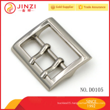 New products metal buckles for bags