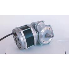 220V 125mm worm gear motor for arm barrier system