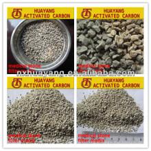 Meios de filtragem de pedra médica natural HY-2-4mm para tratamento de água