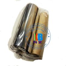 Paquet de 12 rubans Rimage Prism / Prism Plus pour imprimante thermique noir, Premium compatible