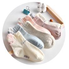 high quality cartoon kids socks 3D baby socks