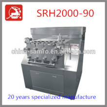 ISO certificate SRH2000-90 homogenizer for maize protein meal