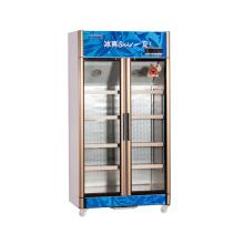 661L Вертикальное выключение устройства Открытие нескольких дверей Дисплей Холодильник