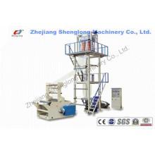 Hochgeschwindigkeits-H / LDPE-Folien-Extrusionsmaschine (SL-FMG45 / 600)
