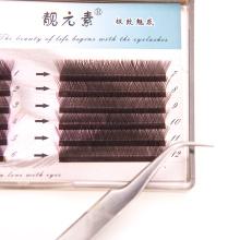 12 Rows Of Individual Eyelash Extensions