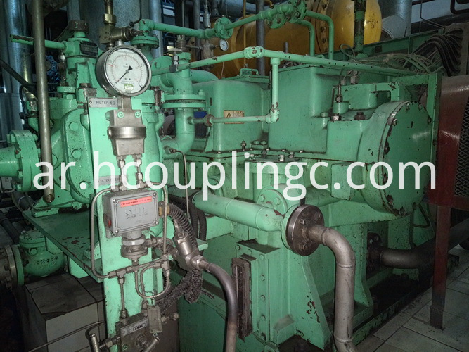 Thermal Power Plant Couplings Maintenance