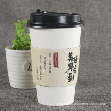 Hot Paper Cup Sleeve, Custom Paper Coffee Cup Sleeve with Logo, Coffee Paper Cups