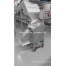 SUS304 sand steel french fries machine/automatic potato cutting dicing machine /onion dicing machine/potato dicer