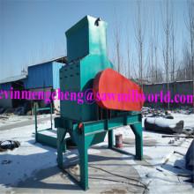 Polvo de aserrín línea madera línea de molino de martillo máquina de pulido