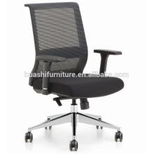 X3-59B-MF - Chaise de bureau nervurée à dossier moyen