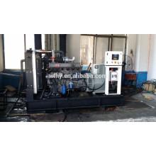 Дизельный генератор 160KVA для продажи