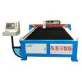 Carbon Steel Plate Cutting Machine
