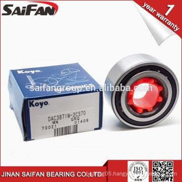 DAC3872W Koyo Wheel Hub Bearing DAC3872W-8CS81 For Toyota Front Hub Unit Bearing DAC3872W-8 38BWD12 90369-38011 90363-38006